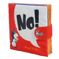 LALABABY/拉拉布书 早教6-12月婴儿书籍0-1-3岁撕不烂可咬 立体尾巴布书 狗狗不可以