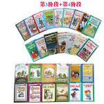 【顺丰包邮】英文原版 I Can Read Level 3-4 阶段共38本套装 汪培�E推荐分级绘本系列 儿童读物