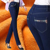 冬天中年高腰加绒加厚牛仔裤女式直筒裤大码胖MM弹力带绒保暖长裤 26 适合腰围1尺9