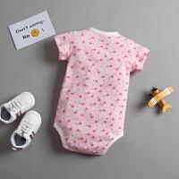 婴儿三角哈衣单层护肚3-6个月夏季女宝宝包屁衣新生儿0-1岁爬服 短袖三角哈衣 粉色樱桃