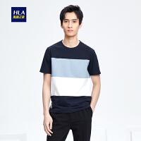 HLA/海澜之家简洁撞色镶拼短袖T恤2018夏季新品舒适透气男士T恤