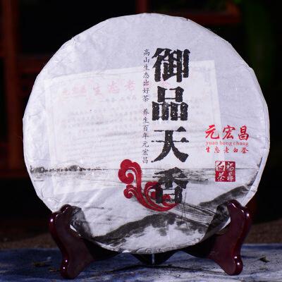 两片一起拍【5年陈期老白茶】2013年元宏昌御品天香 老白茶357克/片