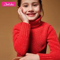 【2折价:87】笛莎童装女童针织衫冬季新款套头毛线衣儿童皇冠装饰高领毛衣