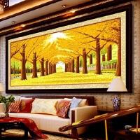 人工十字绣成品黄金满地大道客厅风景大画1.3米2米2.5米SN9774 成品 300*110cm