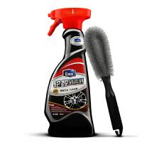 汽车轮毂清洗剂铝合金钢圈铁粉去除剂除锈剂去污上光清洁剂