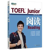 小托福 初中托福 新东方 TOEFL Junior阅读 新东方 托福词汇 俞敏洪