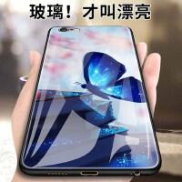 苹果6手机壳 iphone6plus保护套 iphone6 苹果6splus 手机保护套 全包防摔硅胶软边钢化玻璃彩绘