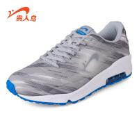 贵人鸟正品鞋子男鞋新款跑步鞋气垫慢跑鞋男复古鞋防滑耐磨运动鞋户外鞋