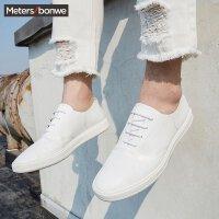 美特斯邦威男鞋休闲鞋夏季新款轻便小白鞋休闲板鞋男202413