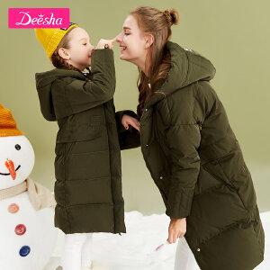 【3件3折到手价:209元】笛莎女童装2018冬季新款羽绒服亲子装儿童外套