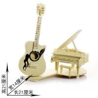 ?钢琴与吉他3d木质模型立体拼图生日礼物乐器儿童diy拼装玩具 钢琴吉他 图片色
