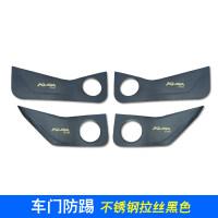 于13-18款福特翼虎车门防踢垫新翼虎不锈钢保护板防护垫改装 汽车用品