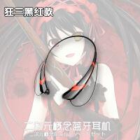 初音未来概念主题耳机镜音双子miku动漫无线蓝牙耳麦 单拍耳机