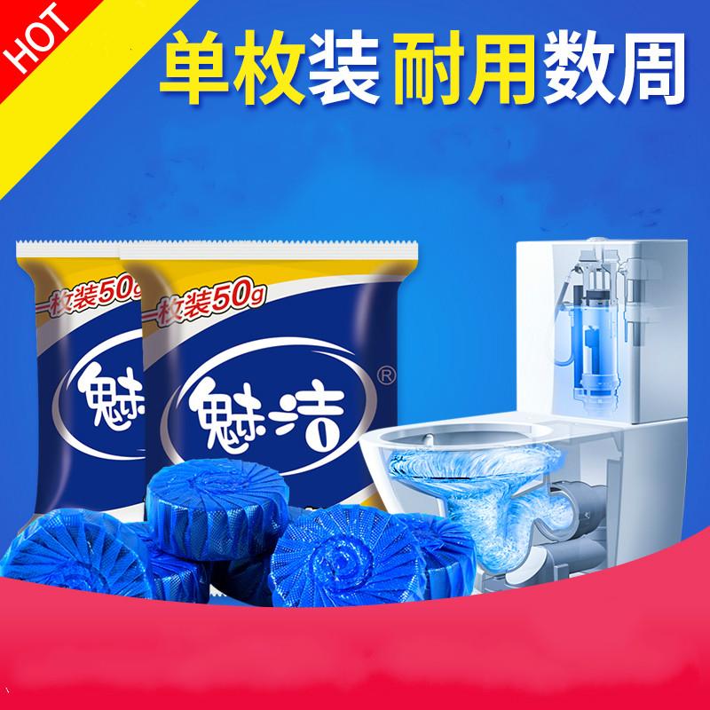 蓝泡泡洁厕灵洁厕宝清洁剂马桶清洁厕所除臭实惠清香型卫生间家用