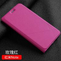红米note手机壳 红米Note增强版保护套1s翻盖皮套5.5男女防摔外壳