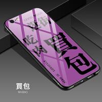 苹果6手机壳A1586玻璃iPhone6s防摔A1700软边4.7寸保护套六s创意