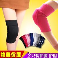秋冬护腿溜冰膝盖护膝鞋童中大小学护肘足球生儿童护具滑冰套装