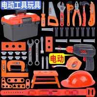 �和�工具箱玩具套�b男孩修理仿真�S修��与��@拆�b����益智�Q螺�z
