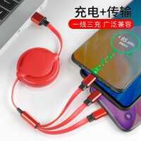 苹果7手机数据线三合一快充闪充iphone安卓vivo小米oppor17华为充电线type c三头充电器线多头ipad