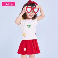 【清明节大放价 3折价:52.2】笛莎童装女童套装夏季新款甜美可爱两件套裙套装