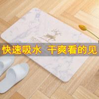 【支持礼品卡】地垫硅藻泥脚垫厨房卫生间浴室门口防滑垫硅藻土地垫吸水速干垫子4nk