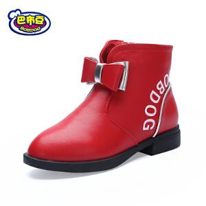 巴布豆童鞋 女童靴子2017新款冬靴加绒短靴公主靴中大童马丁靴潮