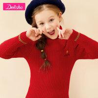 【3件3折到手价:65】笛莎女童套头针织衫2018冬季新款中大童针织衫小女孩高领毛衣