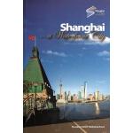 上海水岸(英文版)
