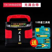 汽车电瓶充电器12v24V伏货车通用型全智能自动蓄电池纯铜充电机 智能数显充电机