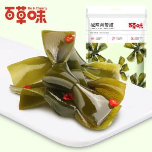 【百草味-酸辣海带结200gX2袋】海带丝海鲜零食开袋即食小吃