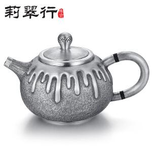 莉翠行 S999足银茶器 坠银茶壶手工 复古功夫茶具日式小容量银壶 约255克