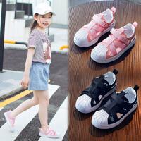儿童鞋女童凉鞋夏季新款贝壳头包头软底鞋子男童透气网鞋