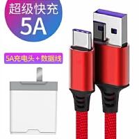 华为nova4数据线nove2s充电线器nova3e手机充电器caz-al10快充 5A充电头+