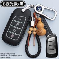 适用于长安CS35PLUS蓝鲸版钥匙套CS95汽车用CS85 cs75plus真皮包