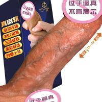 女性自卫慰器高潮自动抽插仿真阳具假阴茎电动av震动棒性用品