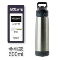 大容量吸管杯保温运动水杯子运动水壶户外不锈钢防漏便携车载