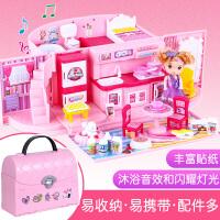 芭比娃娃玩具儿童女孩迷你厨房做饭过家家梦幻手提包公主生日礼物 双层手提礼盒