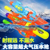 泼水节抽拉式高压沙滩水枪玩具戏水玩具水枪 儿童夏季热卖呲水枪