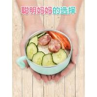 儿童餐具家用碗密封碗辅食碗不锈钢吃饭碗叉勺套装宝宝