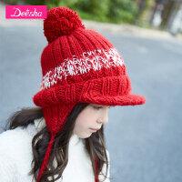 【3折价:41】笛莎女童毛线帽2019冬季新款儿童萌趣时尚鸭舌造型小女孩毛球帽子