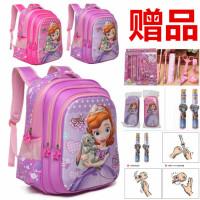 小学生书包女童幼儿园可爱 苏菲亚公主1-3年级3岁5儿童女孩双肩包