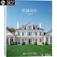 庄园设计 美国新古典风格大型独栋别墅设计 豪华别墅府邸建筑外观与室内装修设计书籍