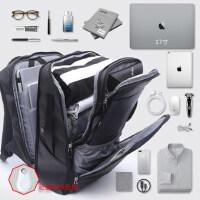 17寸旅行包 时尚双肩包 男大容量商务书包 潮流电脑包多功能防盗背包