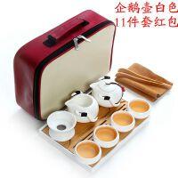 旅行茶具套装车载旅游便携蓄水竹茶盘办公室红茶壶陶瓷快客杯带包