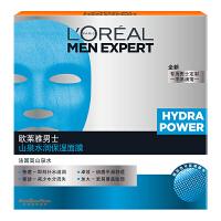 欧莱雅 男士山泉水润保湿护肤补水面膜30ml*5片/盒
