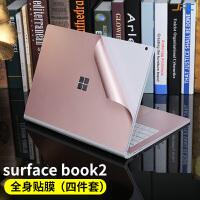 微软笔记本surfacebook2机身保护膜13.5寸贴膜book2外壳膜15寸 book四件套(银/灰/金/玫瑰金)