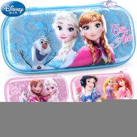 小学生女童笔袋迪士尼公主苏菲亚儿童文具盒笔盒创意大容量铅笔袋