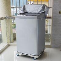 威力洗衣机罩防水防晒 上开4/5.5/6/7/7.3/8公斤套子 S