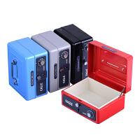 益而高 小号手提金库 保险箱 钱箱 密码带锁小型手提箱668S 密码+锁 4色零钱箱