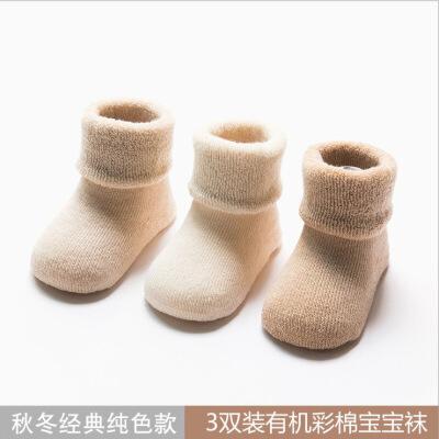 彩棉-新生婴儿袜子1秋冬季2纯棉袜3加厚款6男女宝宝保暖个月岁半 发货周期:一般在付款后2-90天左右发货,具体发货时间请以与客服协商的时间为准